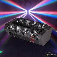 4pcs/lot  8pcs *10W RGBW 4 IN 1 led beam disco lights stage lighting