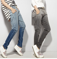 2014 Autumn Gradient Color Jeans Female Lacing Loose Harem Pants Casual Pants Long Trousers