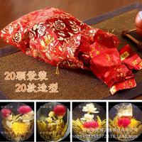20pcs Different kinds Chinese Blooming Flower Tea 100% Handmade,Artistic Blossom Flower Tea,Vacuum Pack