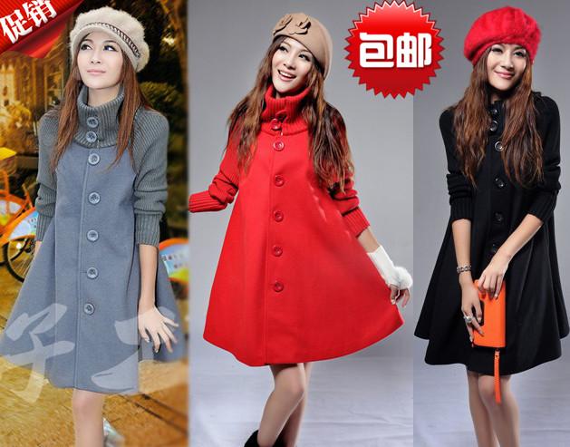Одежда Для Беременных Зима Осень С Доставкой