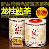 1000g puer tea long zhu pu er ripe shu tea 1kg big virgin material tea trees round teas health care slimming yunnan 2012 years