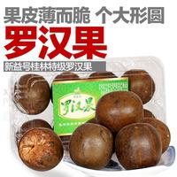 140g herbal tea mangosteen large premium chinese health care naturally organic xinyihao AAAAA freeshipping wholesale sales tops