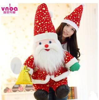 christmas decoration Cloth Doll,Santa Claus Plush toys, Christmas gifts, Santa Claus, snowman, milu deer 35-45cm Free shipping(China (Mainland))