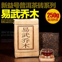 250g puer tea ripe shu pu er brick wu yi premium pu'er health care pu'erh slimming healthy slimming china yunnan freeshipping 5A