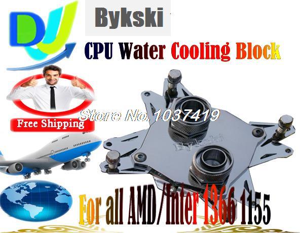Bykski sênior cobre CPU refrigerador de água bloco de resfriamento de água CPU água de refrigeração do radiador adaptador para toda AMD / Intel plataforma(China (Mainland))