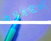 Wholesale the cheapest invisible ink pen with uv light Secret Pen Invisible pen Free Shipping by DHL/ FEDEX 300pcs/lot