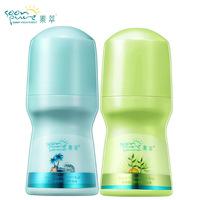 Men Antiperspirant Deodorant Roll antiperspirant dew dew dew Women Deodorant Spray Deodorant Deodorant Spray 50ml