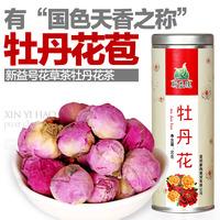 50g herbal tea peony flower tea dried peony bouquet flower buds chinese xinyihao premium health care freeshipping slimming AAAAA