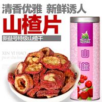80g herbal tea arbitraging premium dried hawthorn fresh tablets haw slice tank chinese xinyihao premium AAAAA health care tops