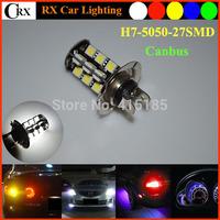 Hotsale Canbus no error  5050 27SMD 540LM 12V White Super Bright  H7 Car LED Headlights Fog Lights Lamp