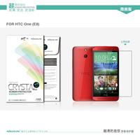 NILLKIN Super clear HD anti-fingerprint protective film for HTC One (E8)