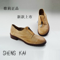 2014 fashion first layer of cowhide shallow mouth fashion genuine leather round toe thick heel shoes low-top women's shoes