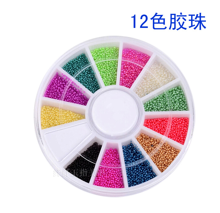 Manicure Wheel 12 Color Acrylic Uv Gel Beads Personalized Nail Art Glitter Powder Body Diy Decoration Paillette Wholesale(China (Mainland))