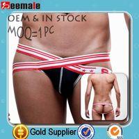 Factory Selling!!! Sexy Men Underwear Shorts Men Gay Underwear Sexy Penis Pouch Cuecas SS809