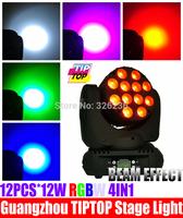 Sample 12pcs*12W 4IN1 RGBW Led Moving Head Light 15DMX Channels Hi-Quality Moving Head Beam Light 90-240V Led KTV Light DJ Light