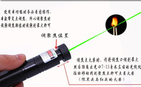 Green Laser 303 8000mW Laser Pointer Pen Adjustable Focal + Star cap Head