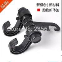 Convenient Double Vehicle Hangers Auto Car Seat Headrest Bag Hook Holder