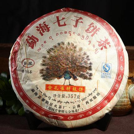 Чай Пуэр Ban Zhangwang Taetea 2010 357 7572 даи taetea премиум выбранные 6 летний урожай pu эр чай пуэр чайного пакетика raw