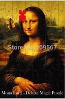 Mona Lisa 2 Magic Puzzle/Magic Tricks/Stage Magic/Mentalism