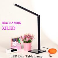 Modern Alloy 5w led desk lamp dim from 0-5500k 32LED  220V computer usb charge