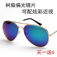 Myopia colorful the trend of large sunglasses reflective sunglasses personalized mercury mirror