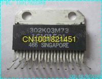 in stock  16181591