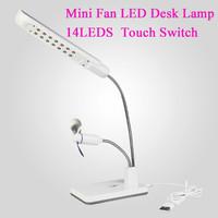 Fashion brief desk lamp led reading table lamp 14LEDS white 5V USB charge fan multifunctional eye care super bright