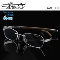 Classic Super comfortable No screws rimless glasses frame  7602