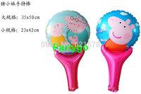 100pcs/lot 30*50cm 2 Design Inflatable Peppa Pig Stick Balloons Cartoon Head foil Balloon Clapper Stick Mylar Balloon