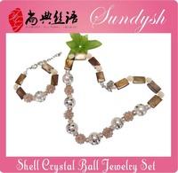 Popular Chunky Love Bead Crystal Ball Coffee Shell Bead Necklace Breacelet Kids Set
