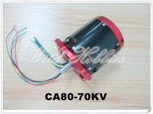Outrunner Brushless DC Motor CA80-70KV with Hall Sensor 70KV(China (Mainland))