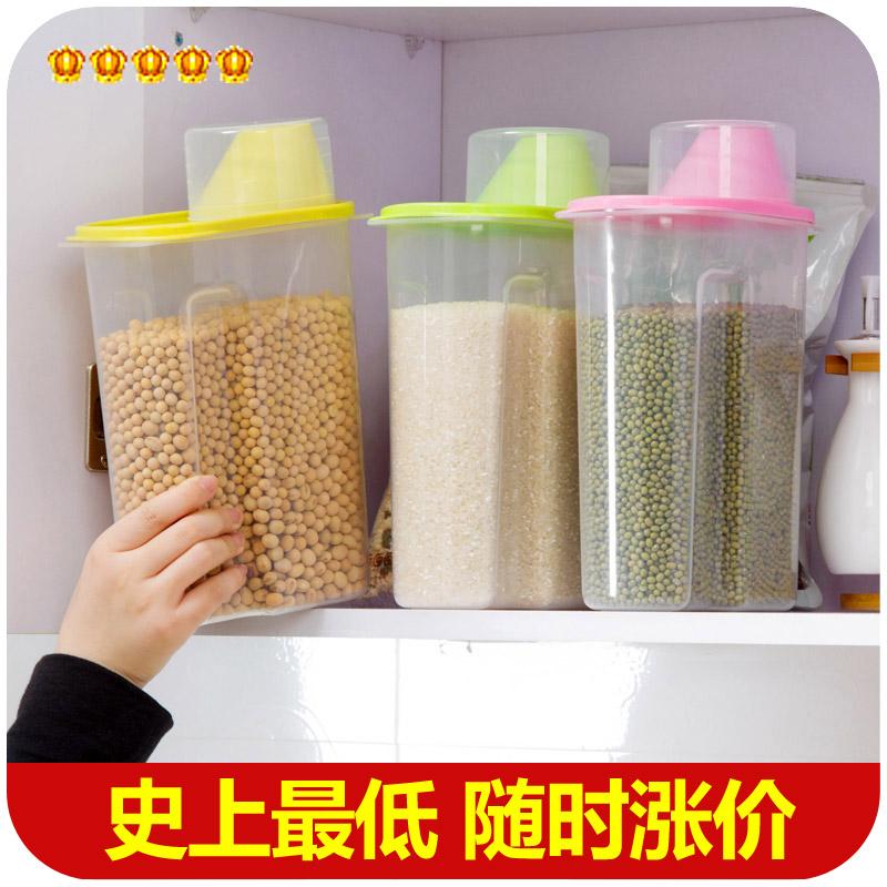 2pcs/lot cooking tools Sealed jar . Grains storage tanks. storage 2.5L dumping antibacterial kitchen(China (Mainland))