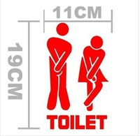 Funny Toilet Entrance Sign Decal Vinyl Sticker For Shop Office Home Cafe Hotel