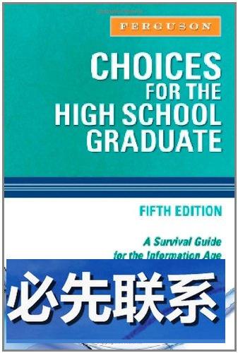 survival school grad guide