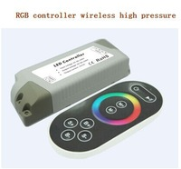 Wireless high-voltage RGB Controller
