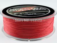 Free shipping! PE Dyneema Braided Fishing Line 4 strands Red 300M 15LB 0.16mm high quality spectra braided fishing line