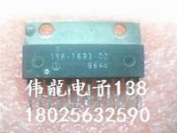 Free shipping  5PCS 156-1693-02