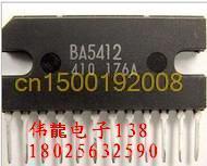 Free shipping 10PCS XRA3932