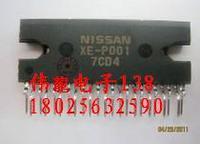 Free shipping  5PCS  XE-P001