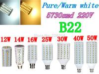 Durable 5730 SMD cree chip LED Lamp B22 base 12W / 14W /16W / 25W / 30W / 40W/ 50W 220V LED Bulb Pure white/Warm white Blub corn