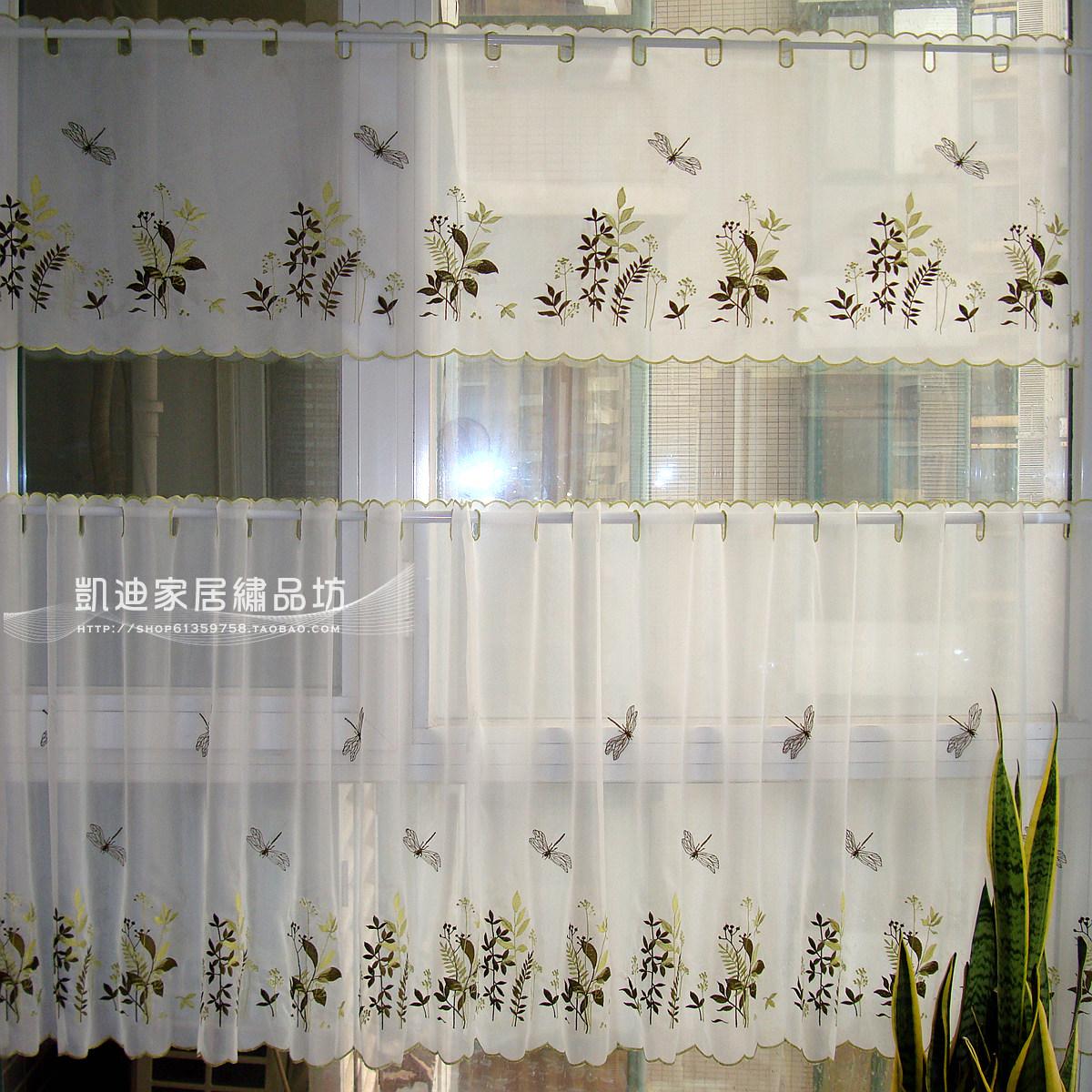Tissu de rideau en cuisine achetez des lots petit prix - Rideaux originaux pour cuisine ...
