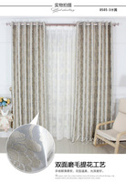 Wholesale Draperies High-grade Double-sided Jacquard Sanding Process Elegant Camellia Curtains Window Screening