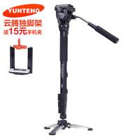 Yunteng 288 hydraulic head SLR photography monopod Self- DV camera monopod stand with support feet