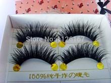 Free Shipping  5 pair/set natural long f false Eyelash(China (Mainland))