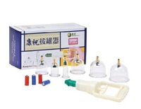 Thickening chinese hijama vacuum cupping device kangzhu 6 cuppings with retractable magneticneedle