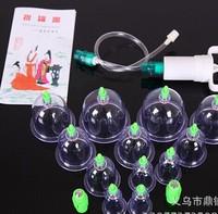 chinese hijama vacuum cupping device kangnian 12 cuppings