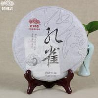 [GRANDNESS] 2014 Peacock * Yunnan Lao Tong Zhi Anning Haiwan Old Comrade RAW Sheng Puerh Puer Pu Er Tea 357g* 100% Genuine