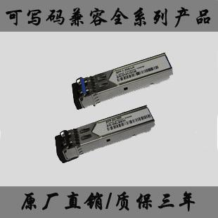 SFP fiber module/155m/MM/850nm/2km Sfp optical fibre module optica fiber sfp(China (Mainland))
