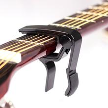 2014 новый классическая гитара быстрая смена ключа черный гитара капо для акустической быстрый триггера выпуска(China (Mainland))