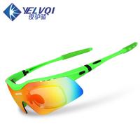 Riding eyewear mountain bike sports myopia eyewear windproof mirror the road bicycle glasses